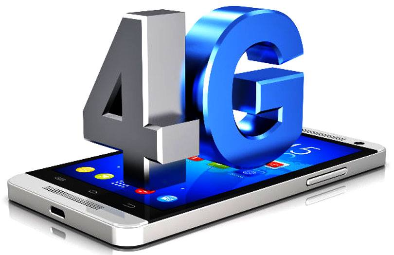 Nepal Telecom 4G l Available Locations | Update Np