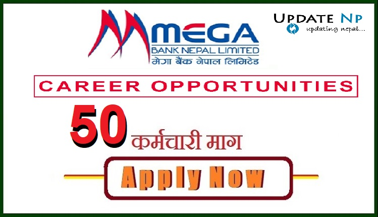 Vacancy Announcement From Mega Bank Nepal Limited ~ UpdateNp