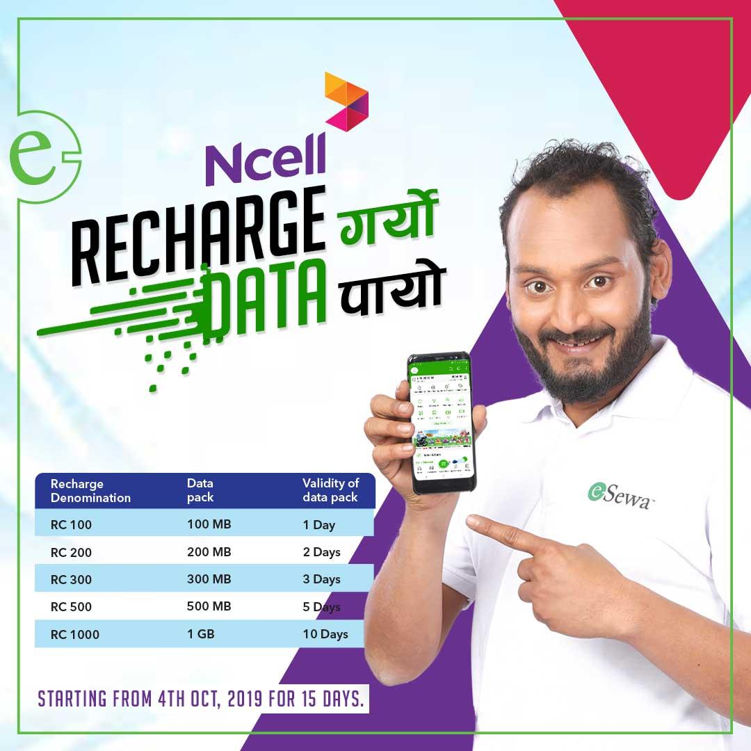 Ncell Dashain offer