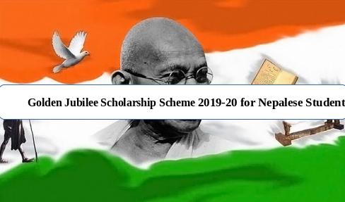 golden-jubilee-scholarship-scheme-for-graduate-student