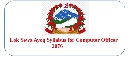 lok-sewa-ayog-syllabus-computer-officer